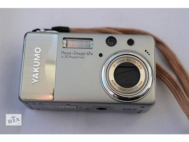 бу Фотокамера Yakumo Mega Image 67x в Бердянске
