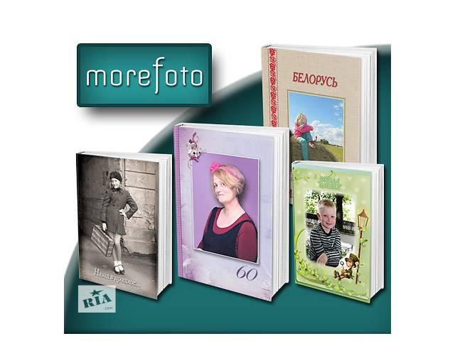 продам Фотокниги, виньетки, альбомы, фотопечать. бу  в Украине