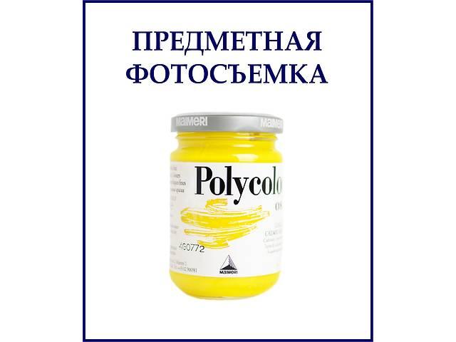 продам Фотосъемка предметов бу в Киеве