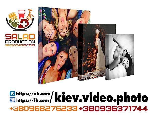 Фотоуслуги на Позняках- объявление о продаже  в Киеве