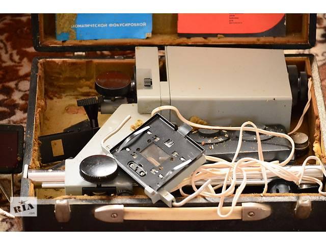 купить бу Фотоувеличитель с автоматической и ручной фокусировкой УПА-603 в Харькове