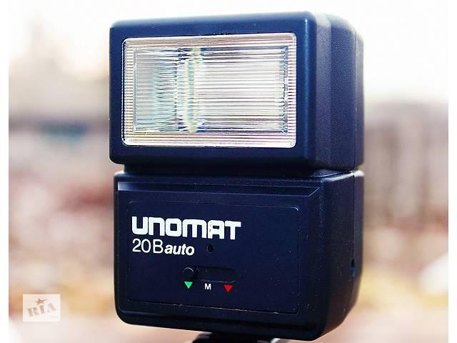 Фотовспышка ..Unomat 20 B auto..- объявление о продаже  в Киеве