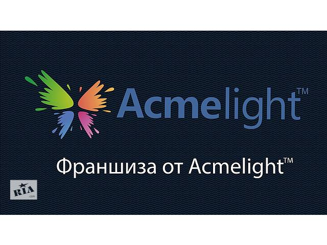Франшиза от производителя- объявление о продаже   в Украине