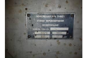 б/у Оборудования