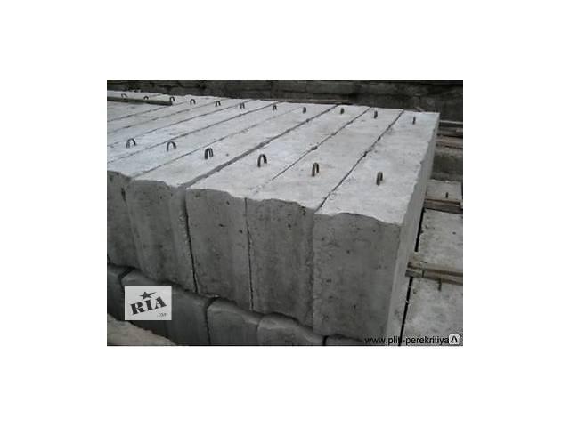 Фундаментные блоки ФБС- объявление о продаже  в Одессе