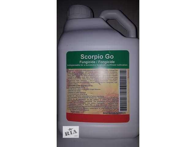 Фунгицид для подсолнечника Scorpio Go, 5л- объявление о продаже  в Чернигове