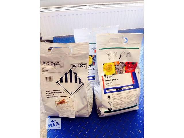 купить бу Фунгицид Танос (250 г/кг фамоксадон + 250 г/кг цимоксанил) в Киеве