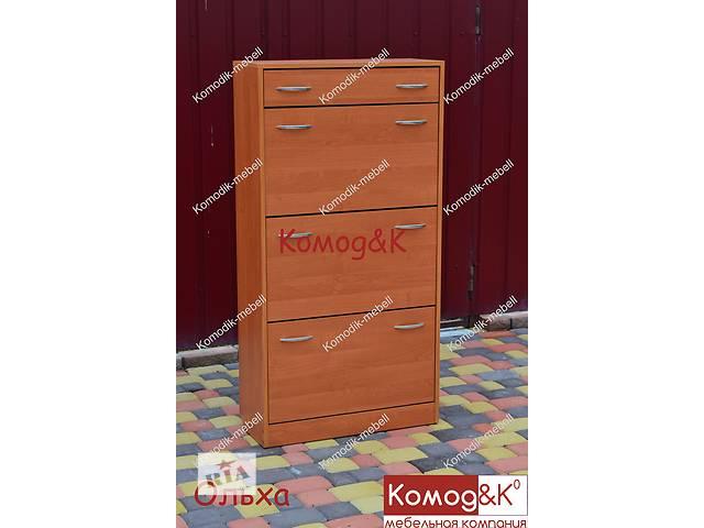 Касетница 3-я  с ящиком Орех Темный + Клен- объявление о продаже  в Дружковке