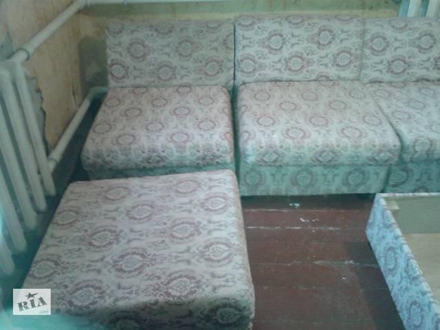 Продам диван (модульная мебель)