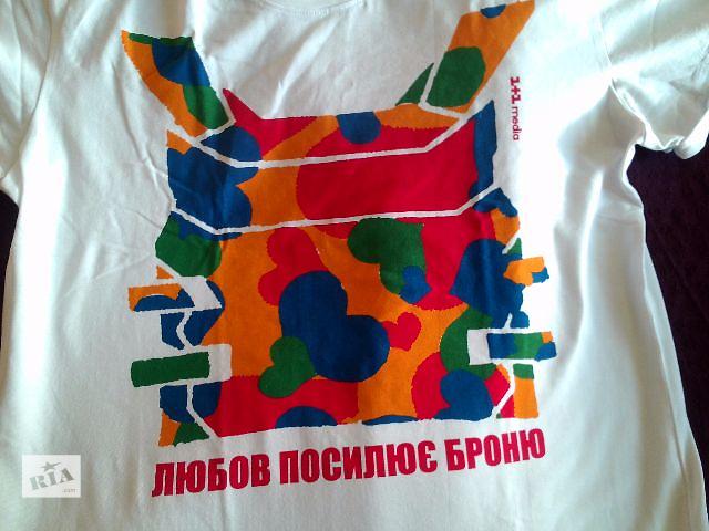 бу Футболка эксклюзивная в Киеве