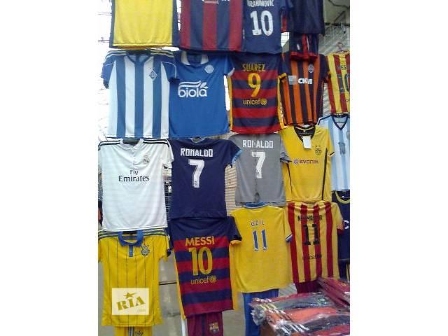Футболки однотонные,футбольная форма,детская футболка.- объявление о продаже  в Днепре (Днепропетровск)