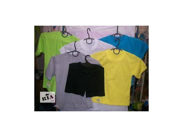 Футболки однотонные,трикотажные футболки,футболка в садик.- объявление о продаже  в Киеве