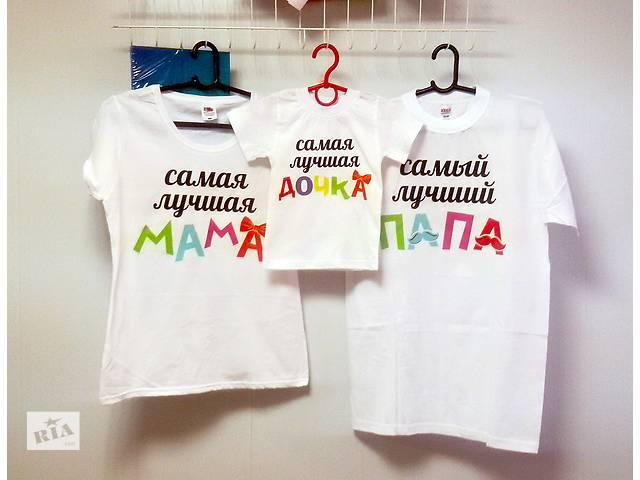 купить бу Футболки с печатью за 1 час в Днепре (Днепропетровске)