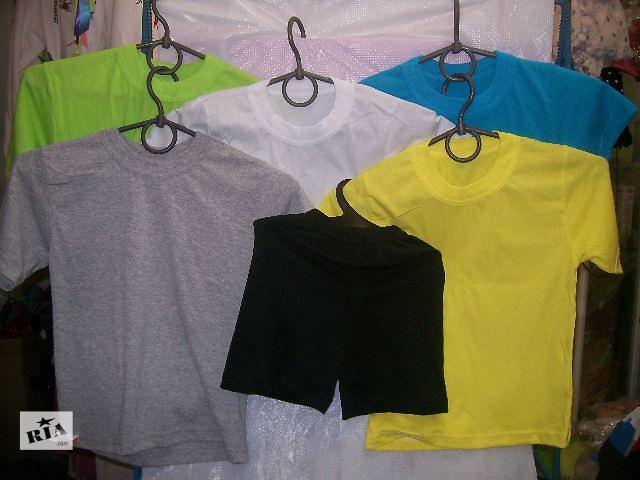 Футболки трикотажные,однотонные футболки,футболка в детский сад,в школу футболка.- объявление о продаже  в Киеве