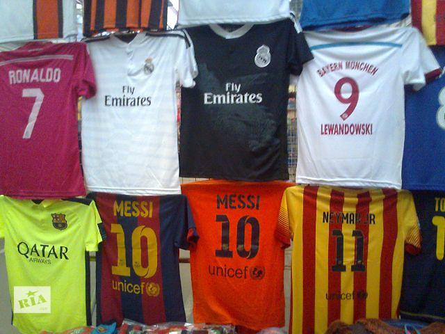 Футбольная форма,футболка,шорты.- объявление о продаже  в Львове