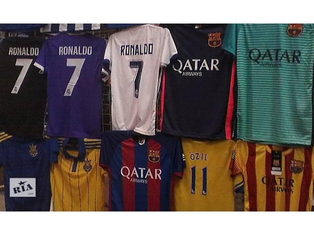 Футбольная форма,гетры,футболка футбольная.- объявление о продаже  в Днепре (Днепропетровск)