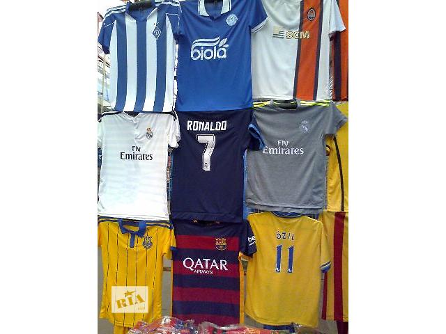 продам Футбольная форма,форма Месси,барселона,реал. бу в Киеве