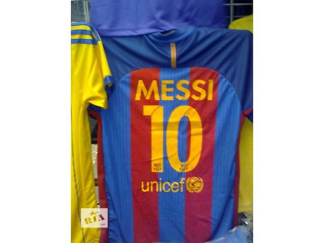 продам Футбольная форма,костюм футбольный. бу в Киеве