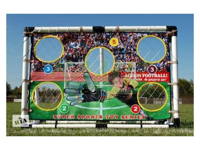 Футбольные ворота + аксессуары арт. HF548- объявление о продаже  в Львове