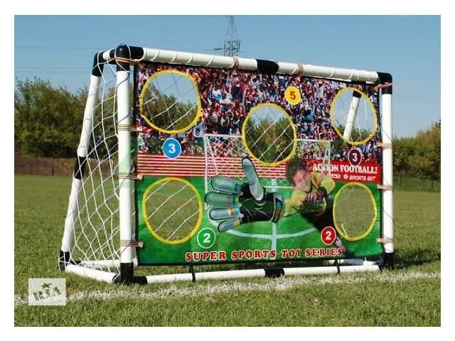 купить бу Футбольные ворота детские арт. HF548 с тренировочной сеткой в Днепре (Днепропетровск)