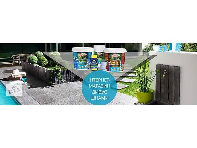 Фильтр для бассейна- объявление о продаже  в Львове