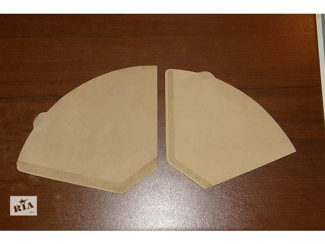 продам Фильтр для капельной кофеварки бумажный одноразовый бу в Кременчуге