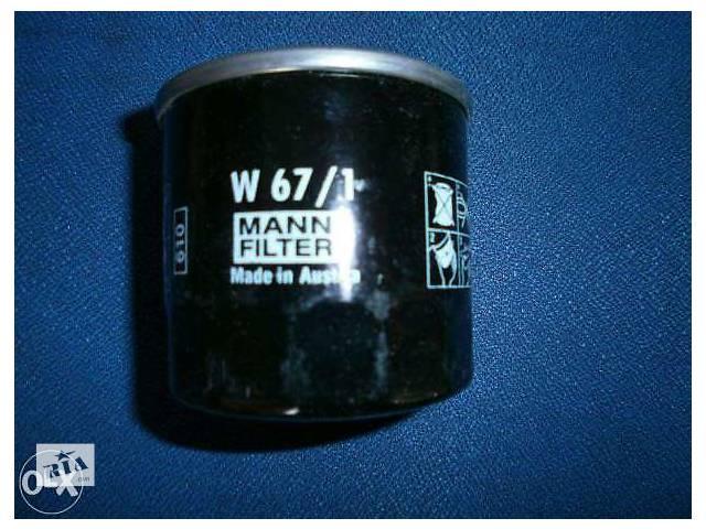 Фильтр масляный MANN W 67/1 новый- объявление о продаже  в Тернополе