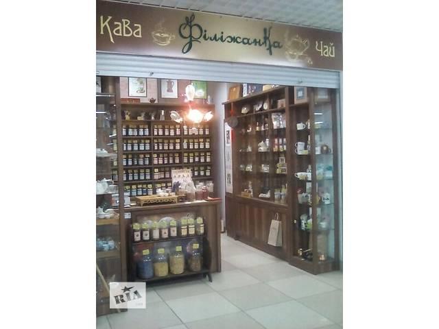 Филижанка чай, кофе, посуда- объявление о продаже   в Украине