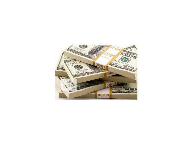продам Финансовое предложение для Вас бу  в Украине