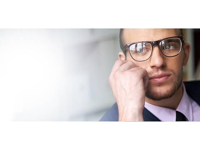 бу Финансовый консультант  в Украине