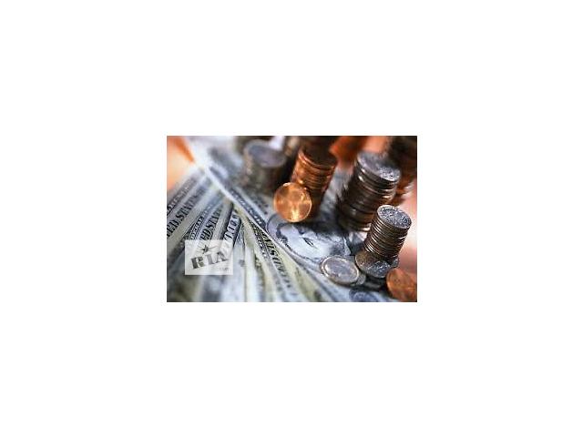 купить бу Финансовый рынок - Безопасность сделок  в Украине