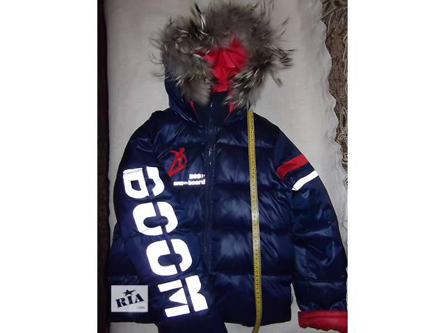 Акция!бесплатная доставка! Фирменная Куртка-пуховик детская с мехом- объявление о продаже  в Киеве