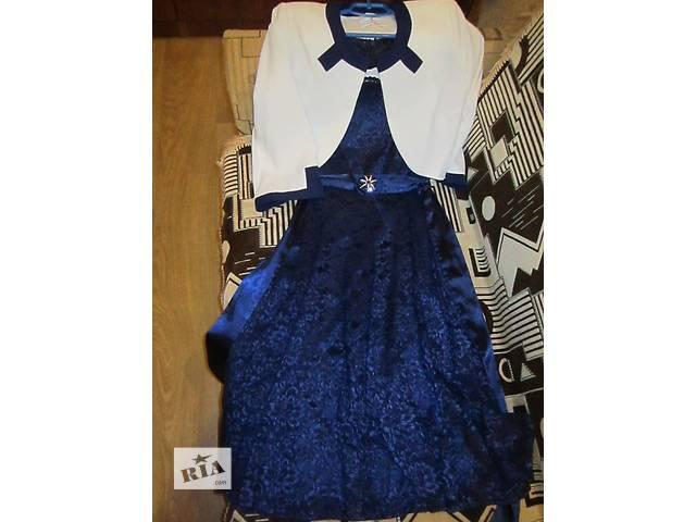 купить бу Фирменное платье Frank Fashion в Черноморске (Ильичевск)
