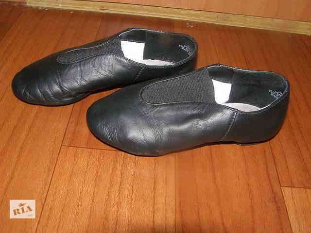 купить бу Фирменные джазовки обувь для танцев Danshuz из США в Полтаве