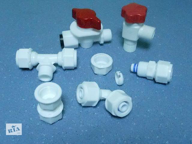 продам Фитинг пластиковый для металлопластиковой трубы  бу в Кривом Роге
