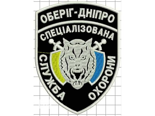 бу Физ. охрана объектов любой сложности в Днепропетровской области