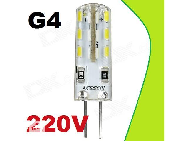 продам G4 Светодиодная LED лампа 220V, 2W бу в Днепре (Днепропетровск)