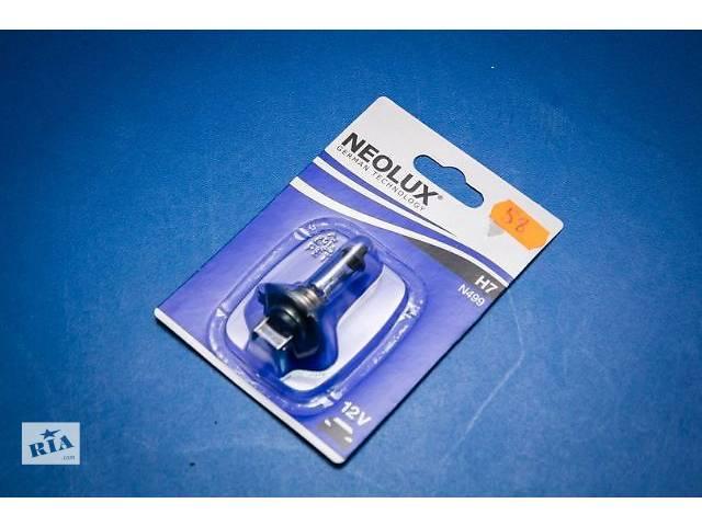 продам Галогенова лампа 55w H7 NEOLUX  ланос бу в Днепре (Днепропетровске)