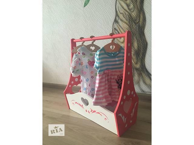 Гардероб для куколки типа Беби Борн- объявление о продаже  в Мариуполе