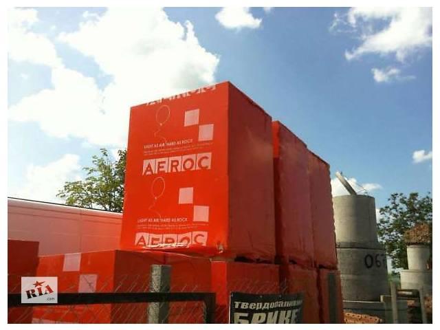 Газоблок Aeroc - объявление о продаже  в Тернополе