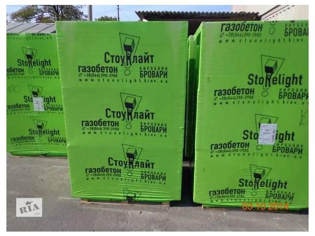 купить бу Газоблок Stonelight (Стоунлайт) в Житомире