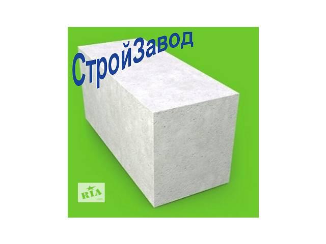 купить бу Газоблок Стоунлайт гладкий 600х200х375 мм 1 сорт, Киев в Киеве