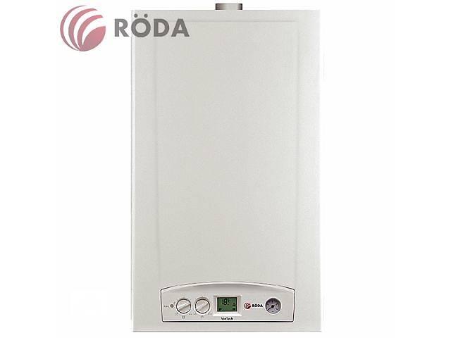 Газовый котел двухконтурный 24 кВт Roda VorTech Duo- объявление о продаже  в Виннице