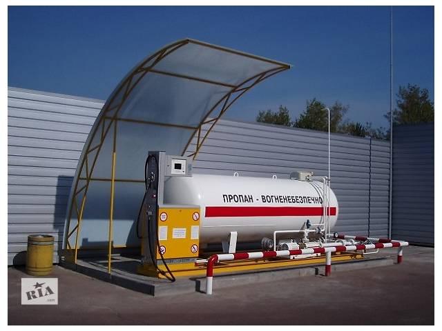 Газовый модуль- объявление о продаже  в Киеве
