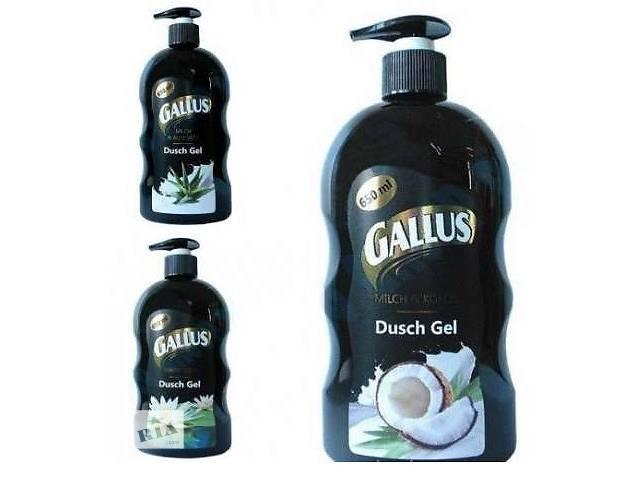 купить бу Гель для душа Gallus в асcортименте - 650 мл. в Николаеве