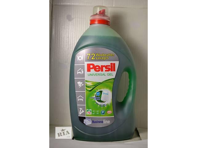 продам Persil Business line color  4,5 л / 72 стирок бу в Ужгороде
