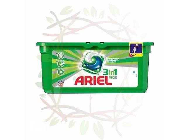 Гель в капсулах Ariel Pods 3в1 для белой одежды- объявление о продаже  в Ивано-Франковске