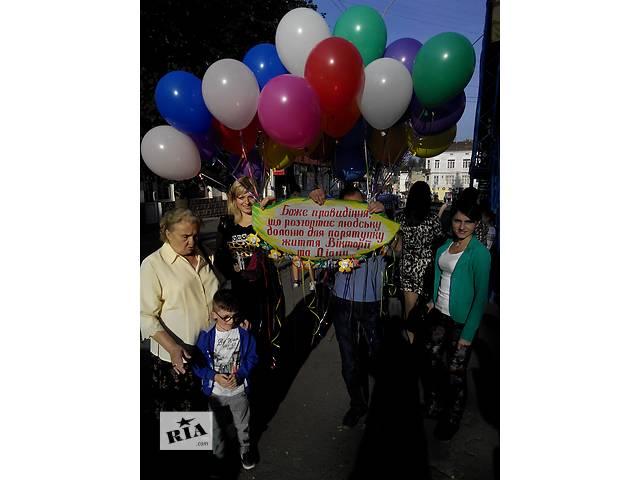 купить бу Гелиевые шарики, шарики летают  в Украине