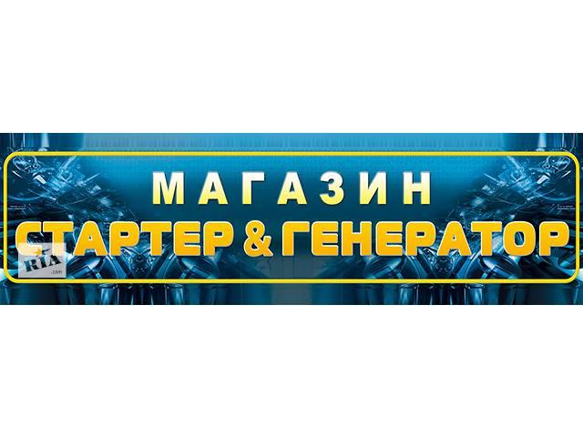 купить бу Генератор 14V-80A на Toyota Тойота Land Cruiser 4.7, Lexus LX470 в Харькове