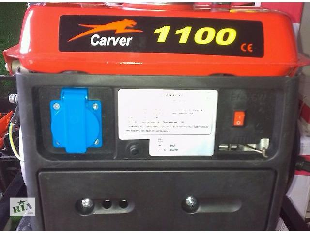 Бензиновый генератор carver генератор